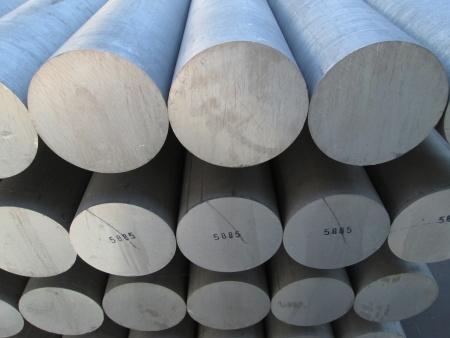 Premium aluminum billet for thermal management solutions